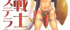 【ドラクエ】女戦士の装備って本当に戦う格好なんだろうかね?