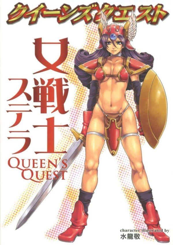 装備, 女戦士, ドラクエ 【ドラクエ】女戦士の装備って本当に戦う格好なんだろうかね?
