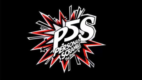 ペルソナ無双, ペルソナ5 スクランブル, オメガフォース 実質ペルソナ無双「ペルソナ5 スクランブル」が発売決定!オメガフォースのロゴ確認