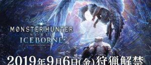 狩猟笛, 新アクション, モンハンワールド:アイスボーン, ハンマー モンハンワールド:アイスボーン「ハンマー」「狩猟笛」の新アクションプレイ動画が公開へ