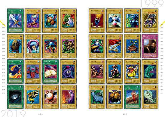 遊戯王, モンスターアートワークス, カード, イラスト集 遊戯王カード9600種類等を収録したイラスト集「モンスターアートワークス」予約開始へ