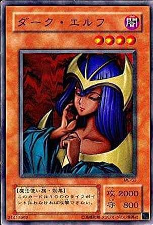 遊戯王, 女モンスター デュエリストのみならず、女モンスターも結構エロいの多いよね【遊戯王】