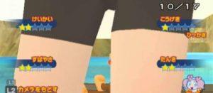 新作, サルゲッチュ サルゲッチュの新作は今のところなし。振り返り動画でサヤカを厳選する、いいですね。