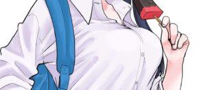 やはり山田は、むちむちでいやらしい体つきだな【僕の心のヤバイやつ】