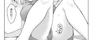 染み, 早乙女姉妹は漫画のためなら!?, 愛液, アソコ アソコが濡れて、愛液染みるシーンがあるときいて【早乙女姉妹は漫画のためなら!?】