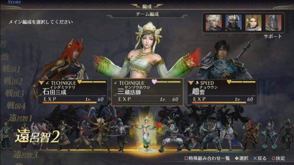 無双OROCHI3 Ultimate, ガイア 「無双OROCHI3 Ultimate」発売日は12/19。ガイアのプレイ動画や、キャラセレ画面の改善など