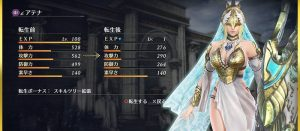 転生, 無双OROCHI3 Ultimate 転生システムはじめ、「無双OROCHI3 Ultimate」のPV第二弾が公開へ