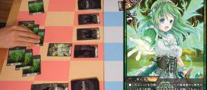 マグメル, TCG, MAGMELL 【TCG】MAGMELL(マグメル)なるカードゲームが相手ターン中暇にならないらしい