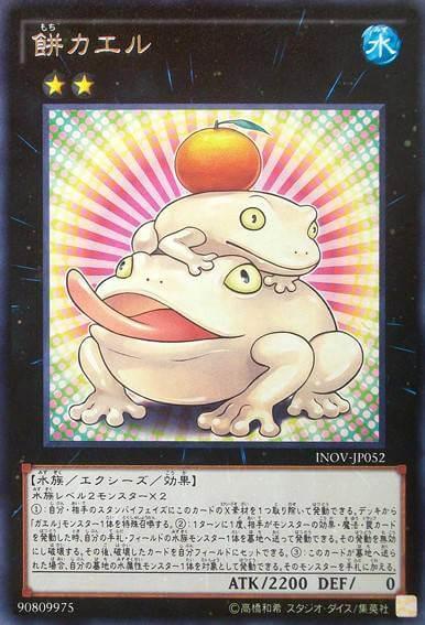 遊戯王, パワー 相手に使われたら最悪すぎる…圧倒的なパワー持ってるカード【遊戯王】