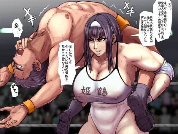 格闘技, 女子vs男子, セックス, エロ展開 女子vs男子の格闘技ってエロ展開とか、セックス勝負しか連想できないんだけど。