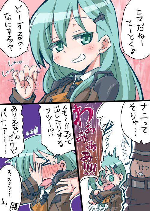 鈴谷, 艦これ 【艦これ】鈴谷は調子乗ってるところを恥ずかしがらせたい艦娘グランプリ。