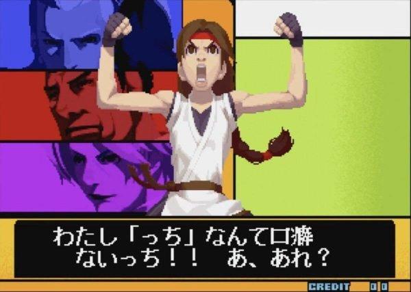 下半身, ユリ・サカザキ, ぴっちり, THE KING OF FIGHTERS 【KOF】特にぴっちり下半身が魅力的な子、ユリ・サカザキ。