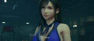 PS StoreサマーセールにFF7Rが登場したっぽい。ラインナップ入れ替わり。