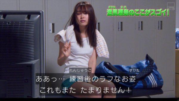 瀬奈さん, キラメイジャー 瀬奈さんのようなかわいい子なら、まぁ石の気持ちも分からなくはない。【キラメイジャー】