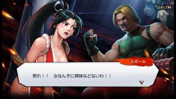 不知火舞, THE KING OF FIGHTERS そもそも不知火舞って本当にエロいのかい?【KOF】