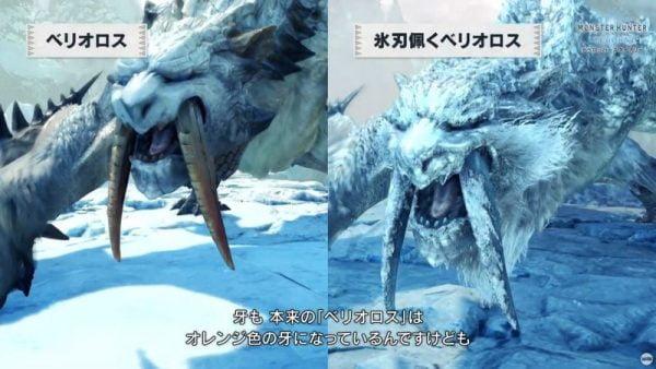 終の白騎士, 氷刃佩くベリオロス, 参加資格, MHWアイスボーン 【MHWアイスボーン】氷刃佩くベリオロス「終の白騎士」明日から。参加資格はMR24以上より。