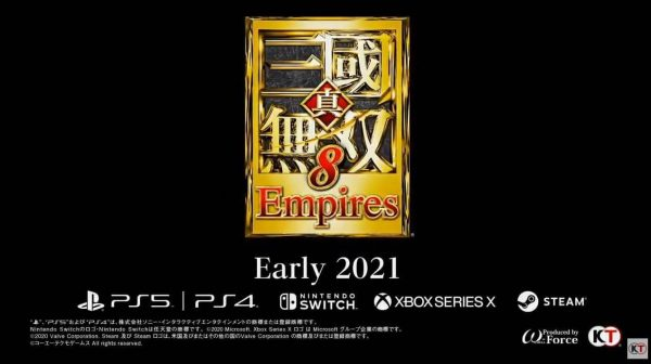 無双8エンパ, 三國無双8, オープンワールド, PS5 無双8エンパが2021年に発売決定!PS5版あり、オープンワールド廃止。