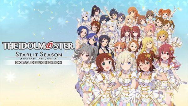 アイマス, アイドルマスター スターリットシーズン 「アイドルマスタースターリットシーズン」は5月27日に発売へ。
