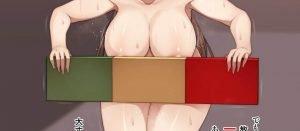 全裸, オナニー 一生懸命全裸オナニー隠蔽しようとする美少女いいよね。