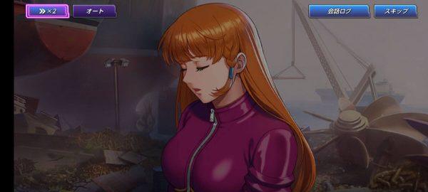 クーラ, お尻, THE KING OF FIGHTERS 【KOF】クーラという素晴らしいお尻を持ってる女の子。