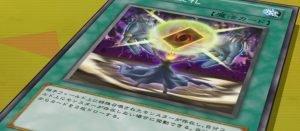 遊戯王 アニメの遊戯王カードってヤバイ効果のカード多くない?