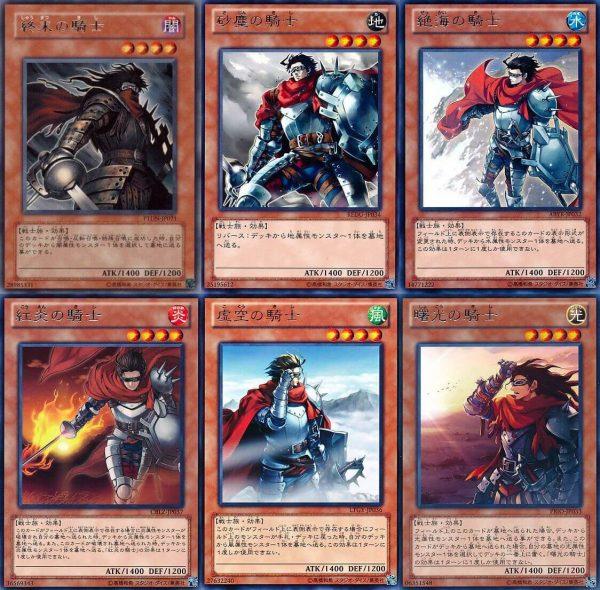 遊戯王, 終末の騎士 【遊戯王】終末の騎士だけ強くない?