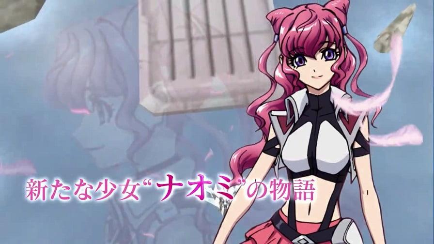 anime0047