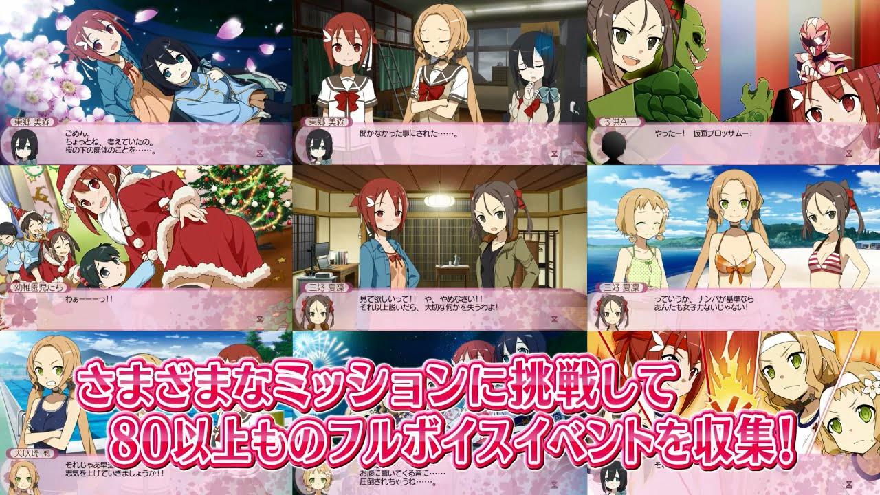 anime0052