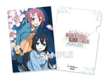 anime0055