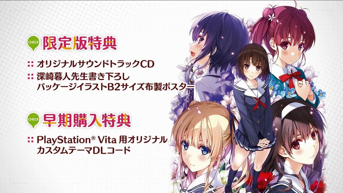 anime0067