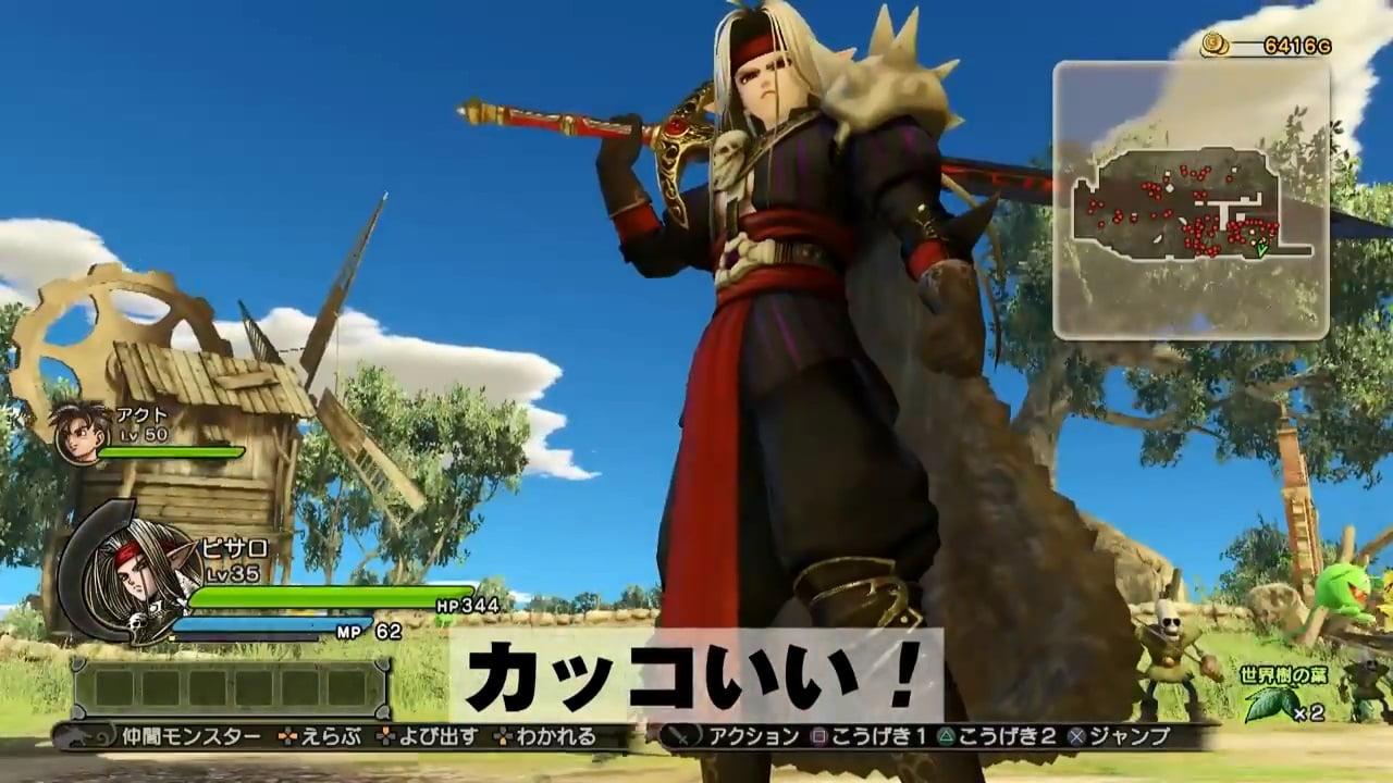 ドラゴンクエストヒーローズ 魔剣士ピサロ プレイ
