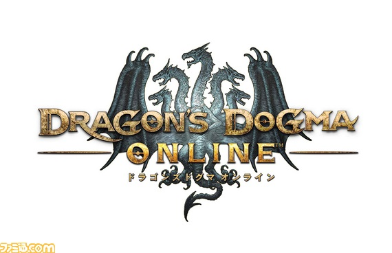 dragon's_dogma0001