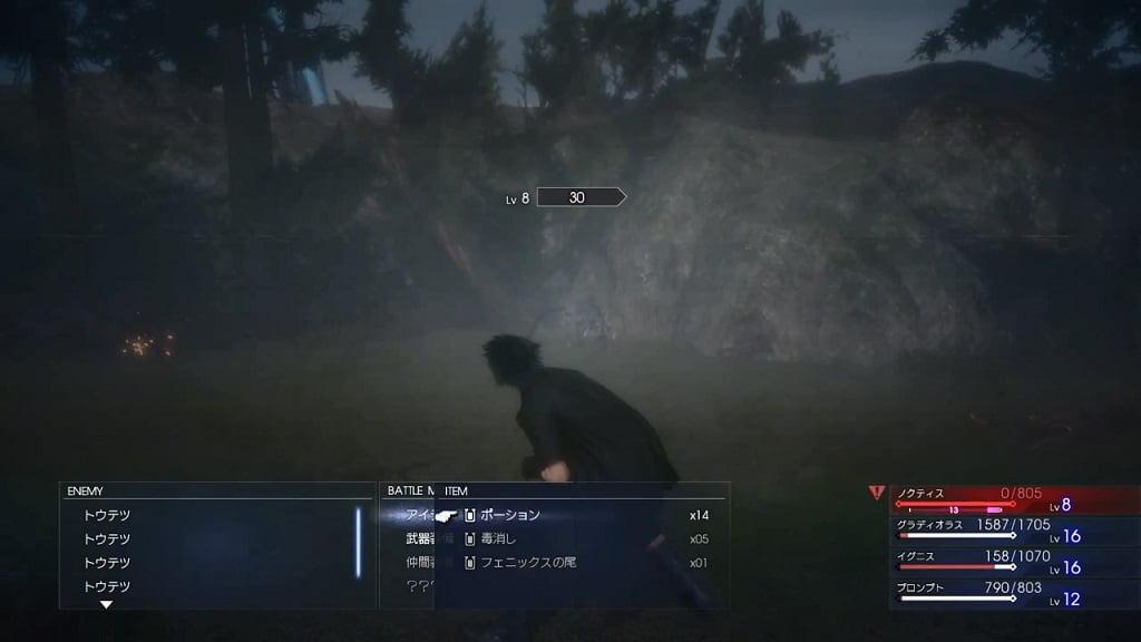 FFXV ピンチ状態 戦闘不能状態