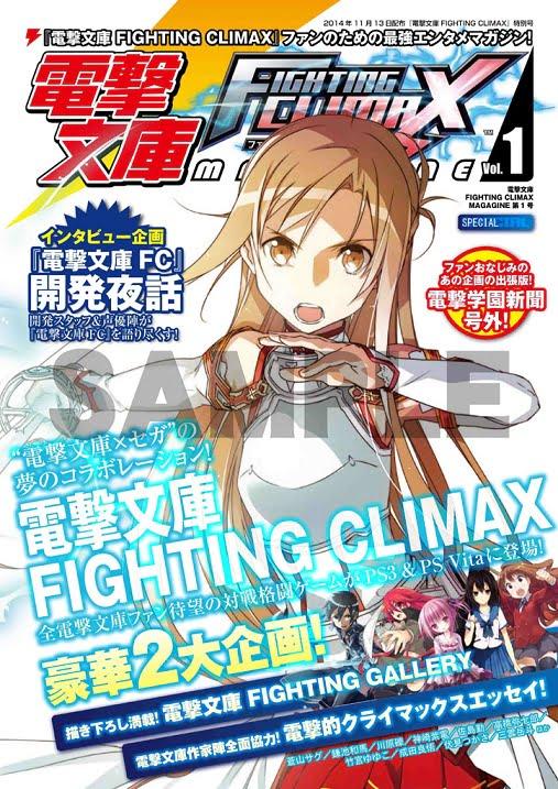 fight_001