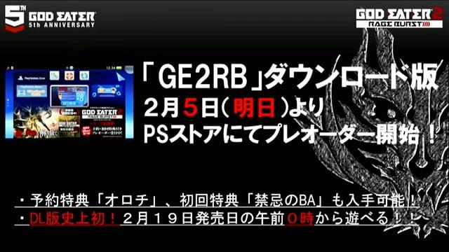 news0226