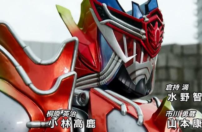 rider0102