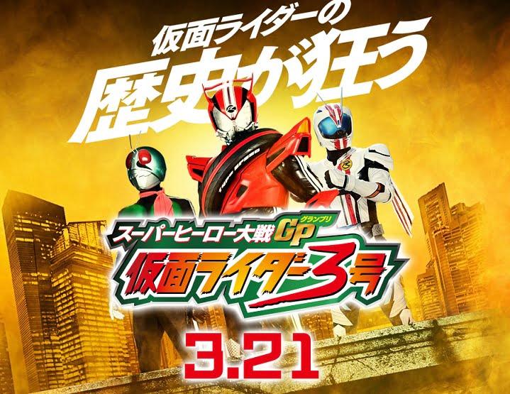rider0110
