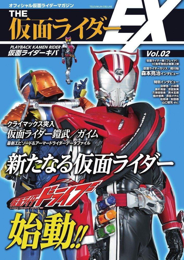 rider066