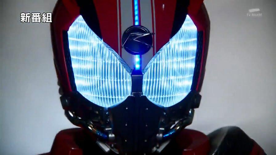 rider075