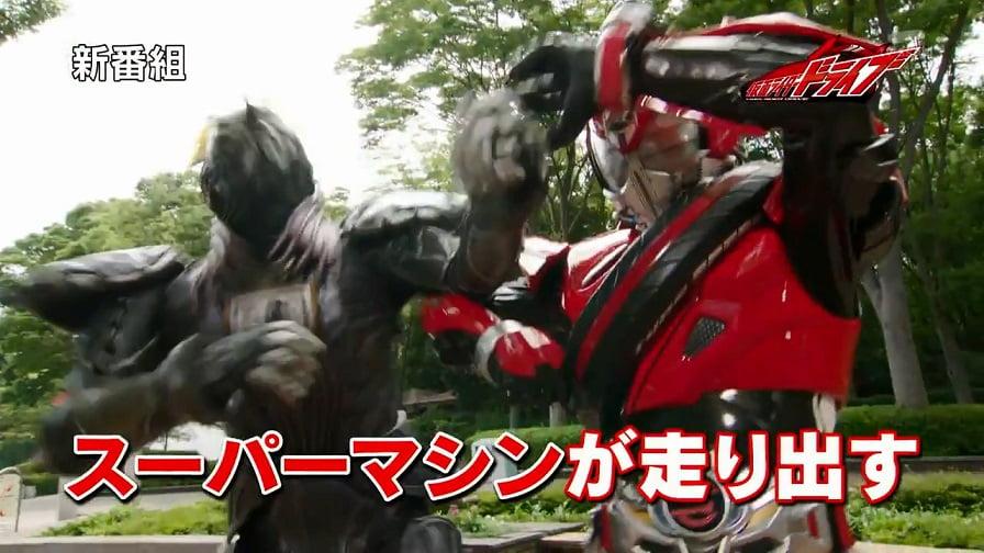 rider078