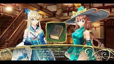 季節イベント「恋菓の章」