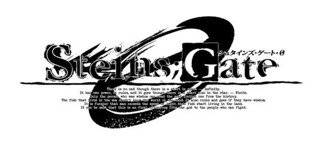 シュタインズ・ゲート ゼロ(STEINS;GATE 0)