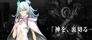 【PS Vita無料RPG】ジューダスコードのプレイ動画が公開!