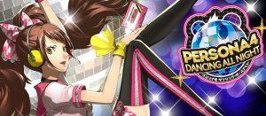 ペルソナ4 ダンシング・オールナイト 発売日が2015年6月25日に決定!