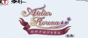 新・ロロナのアトリエ, アトリエ 3DS「新・ロロナのアトリエ」 アニメカット満載のプロモーションビデオが公開!