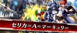 モンハン日記 ぽかぽかアイルー村DX MHXへの特典も!3DS版「モンハン日記 ぽかぽかアイルー村DX」2015年9月10日発売!