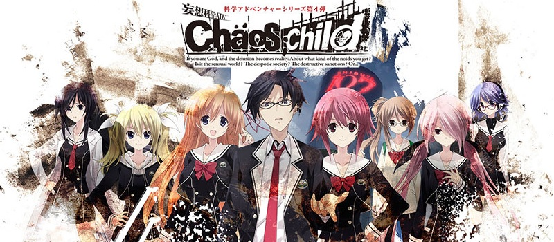 topbb-chaos;child001