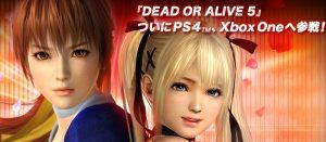 新型PS4「CUH-1200」が正式に発表!2015年6月下旬より発売へ