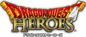 ドラゴンクエストヒーローズ 操作キャラクターの呪文・特技コマンド表が公開中!