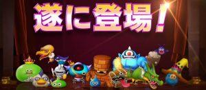DQVII, DQ スマホ版DQ7 2015年9月17日に配信!プレイ動画入りのプロモーションビデオが公開!